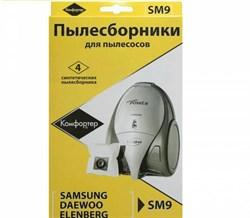 Синтетические пылесборники Komforter SM9 - фото 12670