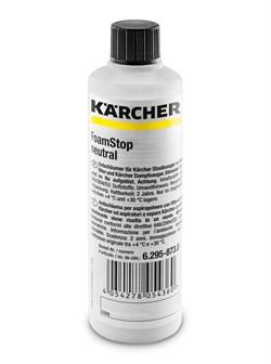 Karcher 6.295-873 FoamStop Neutral пеногаситель - фото 12829
