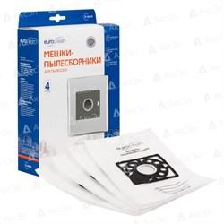 Синтетические пылесборники EURO Clean E-04 для Samsung тип VP-95 (4 шт) - фото 12993