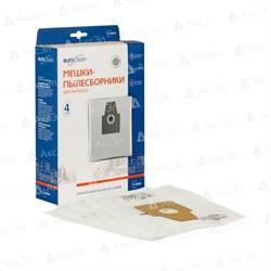 Синтетические пылесборники EURO Clean EUR E-06 для Bosch Тип BBZ41FP - фото 12999