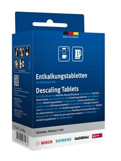 Таблетки от накипи для кофемашин Bosch 00311893 двойная упаковка (12шт.) - фото 15666