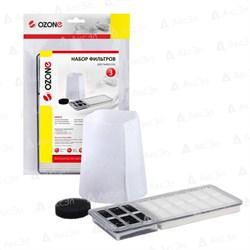 Набор фильтров Ozone H-96 для пылесосов ARIETE TWIN AQUAPOWER тип mod.4060 - фото 16138