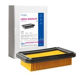 HEPA-фильтр Euroclean FXPMY-33 целлюлозный для пылесоса FLEX - фото 17890