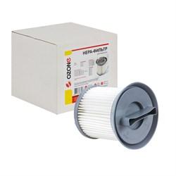 Цилиндрический фильтр Ozone H72 для пылесосов ZANUSSI, ELECTROLUX - фото 18988