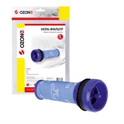 Предмоторный фильтр Ozone H-88 для пылесосов DYSON DC37, DC41C, DC33C, DC39 - фото 19002