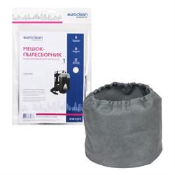 EURO Clean EUR-5123 мешок-пылесборник многократного использования для для ранцевого пылесоса - 1 шт - фото 19156