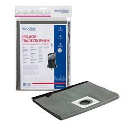 EURO Clean EUR-513 мешок-пылесборник многократного использования для промышленных и строительных пылесосов - фото 19160