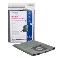 EURO Clean EUR-5201 мешок-пылесборник многократного использования для промышленных и строительных пылесосов - фото 19194