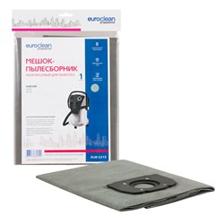 EURO Clean EUR-5213 мешок-пылесборник многократного использования для промышленных и строительных пылесосов KARCHER WD7... - фото 19218