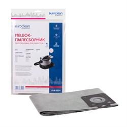 EURO Clean EUR-5224 мешок-пылесборник многократного использования для промышленных и строительных пылесосов NILFISK - фото 19254