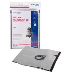 EURO Clean EUR-528 мешок-пылесборник многократного использования для промышленных и строительных пылесосов STARMIX - фото 19391