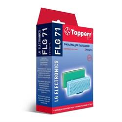 Комплект фильтров Topperr FLG 71 для пылесосов LG - фото 20919