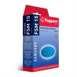 Моторный фильтр Topperr FSM15 для пылесосов Samsung серии SC15H40.. - фото 20954