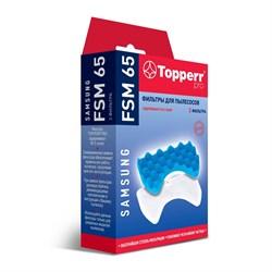 Моторный фильтр Topperr FSM65  для пылесосов Samsung SC65.. - фото 20986