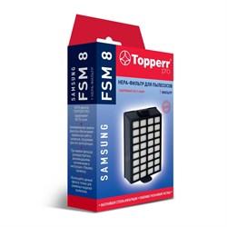 Topperr FSM8 HEPA фильтр для пылесосов  SAMSUNG: Twin Chamber System SC84.. - фото 20990