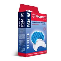 Моторный фильтр Topperr FSM85  для пылесосов Samsung SC84.. - фото 20994