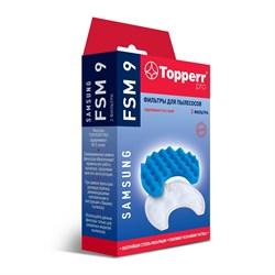Моторный фильтр Topperr FSM9 для пылесосов Samsung Stealth Multi Chamber Plus+  SC 91…; SC 95... - фото 21002