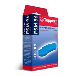 Моторный фильтр Topperr FSM 96 для пылесосов Samsung - фото 21006