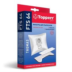 Набор пылесборников из микроволокна Topperr FTS64 для Thomas - фото 21010