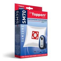 Набор пылесборников из микроволокна Topperr SM-70 4шт для Samsung ( VP77) - фото 21038