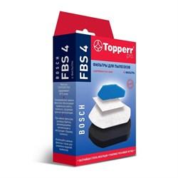 Комплект фильтров Topperr FBS4 для пылесосов BOSCH серии GS10, GS20 - фото 21075