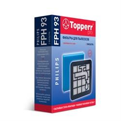 Набор фильтров Topperr FPH93 для пылесосов Philips PowerPro - фото 21121