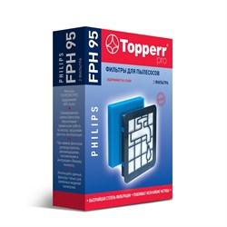 Комплект фильтров Topperr FPH95 для пылесосов Philips PowerPro Active - фото 21129