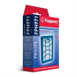 НЕРА-фильтр Topperr FPH971 для пылесосов Philips PowerPro Expert - фото 21145
