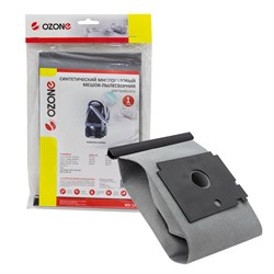 OZONE microne multiplex MX-12 синтетический мешок-пылесборник многократного использования для пылесосов Rowenta ZR745 - фото 21517