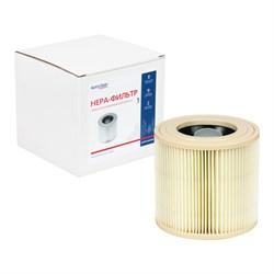 EURO Clean KHPM-WD2000 Фильтр патронный складчатый повышенной фильтрации из целлюлозы для пылесоса  Karcher WD2000, WD3.000, SE4000 - фото 21575