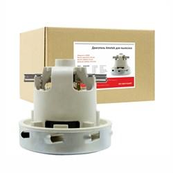 AMETEK VM-1300-P143AMT двигатель для пылесоса Bosch HILTI, KARCHER - фото 21956