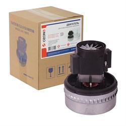 Ozone VM-1200-P143AT-L двигатель для Bosch Gas 25...Gas 50 (1200W) - фото 22005