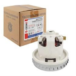 Двигатель Ozone VM-1400-P130BT2 для пылесосов COLUMBUS, NILFISK, MAKITA, SOTECO, GHIBLI 1400 w - фото 22009