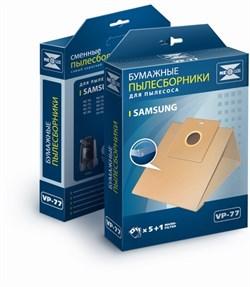 Набор бумажных пылесборников NeoLux VP-77 - фото 4083