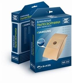 Набор бумажных пылесборников NeoLux VP-95 - фото 4084