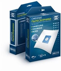 Набор пылесборников из микроволокна NeoLux SM-01 для Samsung - фото 4088