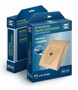 Набор бумажных пылесборников NeoLux BS-03 - фото 4114