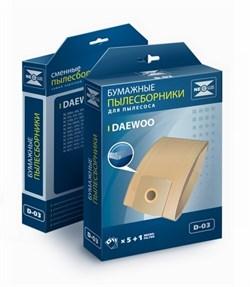 Набор бумажных пылесборников NeoLux D-03 - фото 4116