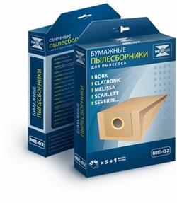 Набор бумажных пылесборников NeoLux ME-02 - фото 4120