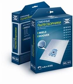 Промо набор пылесборников из микроволокна NeoLux ML-01 для Miele - 5упаковок - фото 4122