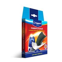 Универсальный комплект фильтров для пылесосов (моторный и микрофильтр) - фото 4384