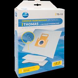 Набор пылесборников из микроволокна NeoLux TS-12 для Thomas - фото 4476