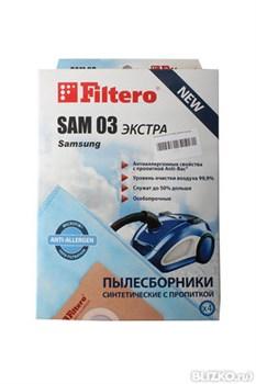 Мешки-пылесборники Filtero SAM 03 ЭКСТРА, 4 шт, синтетические - фото 4719