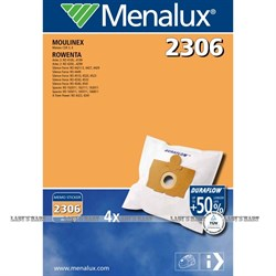 Набор пылесборников из микроволокна Menalux 2306 4шт для Rowenta Silence Force - фото 4865