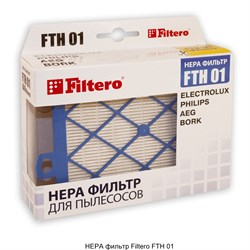 HEPA-фильтр Filtero FTH01 - фото 5182