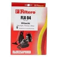 Мешки-пылесборники Filtero FLX 04 Standard, 5 шт, бумажные для Hitachi, DeLonghi, Thomas, Ufesa - фото 5336