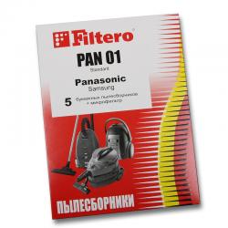 Мешки-пылесборники Filtero PAN 01 Standard, 5 шт, бумажные для Panasonic, Samsung - фото 5342