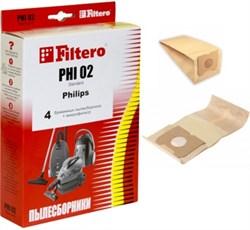 Мешки-пылесборники Filtero PHI 02 Standard, 4 шт, бумажные для Philips - фото 5343
