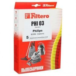 Мешки-пылесборники Filtero PHI 03 Standard, 5 шт, бумажные для Philips - фото 5344