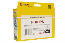 HEPA - фильтр OZONE microne H-22 для пылесоса Philips - фото 5544